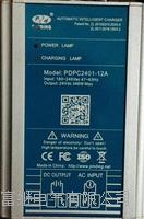 发电机组充电器 PDPC2401-10A