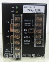 開關電源 VSF220-24