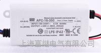 開關電源 APC-16-350
