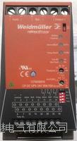 開關電源 CP DC UPS 24V 20A/10A 1370050010