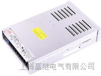 開關電源 ERP-350-24