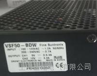 開關電源 VSF50-BDW