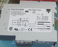 时间繼電器 DAC01CM24