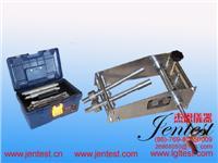電線低溫卷撓試驗裝置 JN-DWZR-2951