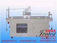 電線曲撓試驗機 JN-DXQR-5023