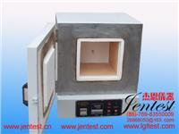 高溫灰化爐 JN-HHL-1300