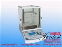MT-200 Plastic Gold Electronic Densimeter