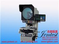 CPJ-3007 digital measurement projectors