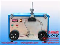 汽車電線耐砂皮拖磨試驗機  JN-NS-3046