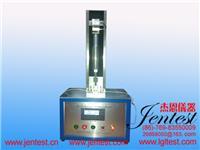 鐵道機車電纜動態切通試驗儀 JN-QT-50305