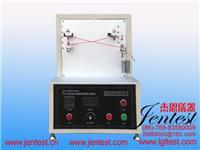 汽車電線線對線振動耐磨試驗機 JN-XXNM-60306