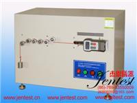 汽車電線柔軟性試驗機 JN-DXRR-1A348