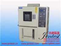 汽車電線臭氧老化箱,東莞杰恩檢測設備專業生產汽車電線檢測儀器 JN-CYLH-730