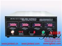 汽車連接器接觸電壓降測試儀,東莞杰恩專業生產汽車電線檢測設備