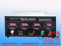 直流電壓降測試儀 JN-DYJ-417