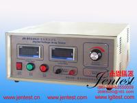 交流電壓降測試儀 JN-DYJ-8831