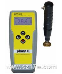 超声波硬度计 MET-U1A