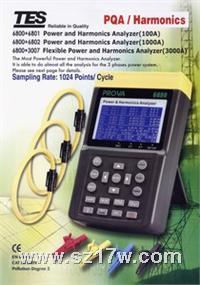 PROVA-6800+3007電力品質分析儀(3000A) PROVA-6800+3007 PROVA6800+3007