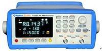 AT520B高壓電池內阻測試儀 AT520B at520b 說明書 參數 優惠價格