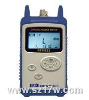 精密型光功率计DS3023 DS3023S参数价格 DS3023 DS3023S DS3026 说明书 参数 上海价格