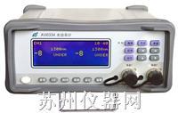 AV6334光功率計 AV6334