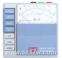 接地电阻测试仪MS5209指针式 MS5209 ms5209 说明书 参数 *新价格