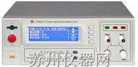 CS9950CG CS9950G-1光伏接地阻抗测试仪 CS9950CG   CS9950G-1