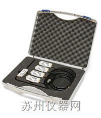 HAMEG惠美HZ540 HZ550有源近場探頭套件 HZ540 HZ550