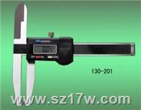 汽车专用数显卡尺0-75mm 0-75mm 说明书 参数 苏州价格