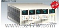 IT8712可編程電子負載 IT8712  說明書 參數 優惠價格