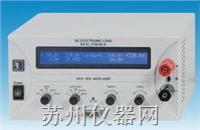電子負載EL9000 EL9000