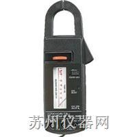 指針式鉗形表 MODEL 2805 MODEL 2805