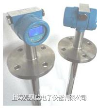 HG01含水率在線分析儀 HG01