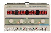 直流稳压电源DF1731  DF1731