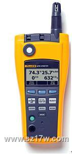 Fluke 975 多功能环境测量仪 Fluke 975