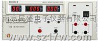 MS2520G 醫用接地電阻測試儀 MS2520G  參數  價格  說明書