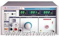 CS2673C电容器耐压测试仪 CS2673C    参数   价格   说明书