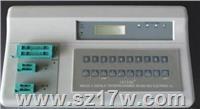 數/模集成電路測試儀 ICT33C+ 數/模集成電路測試儀 ICT33C+  參數   價格   說明書