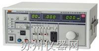 RK2675Y系列泄漏電流測試儀 RK2675Y、RK2675Y-1、RK2675Y-2、RK2675Y-3、RK2675Y-5  規