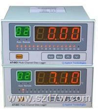 AT410多路智能巡檢儀 AT410 說明書 參數 上海價格