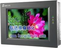 顯控觸摸屏SA-5.7C
