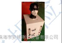 口罩呼吸阻力氣密性試驗機