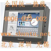 威綸通觸摸屏Weintek Labs工業觸摸屏eMT3070A工業用觸摸屏7寸工業觸摸屏HMI eMT3070A