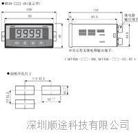 四位數顯電流表MT4W-AA-4N韓國Autonics奧托尼克斯現貨 MT4W-DA-4N