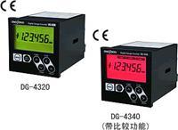 DG-4340 数码尺规计数器