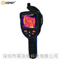 欣易 XE-31彩屏数字显示红外热成像仪