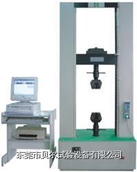 萬能材料試驗機 BF-CC