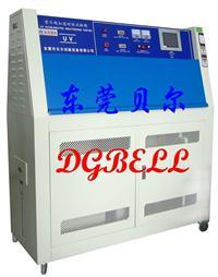 紫外光耐氣候試驗箱 BE-UV-8