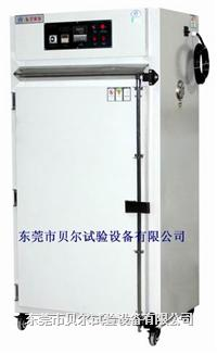 熱沖擊試驗箱 BE-101