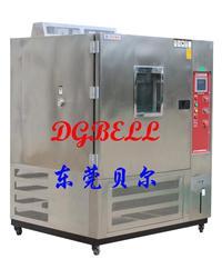 LED高低溫交變濕熱試驗箱 BE-TH系列